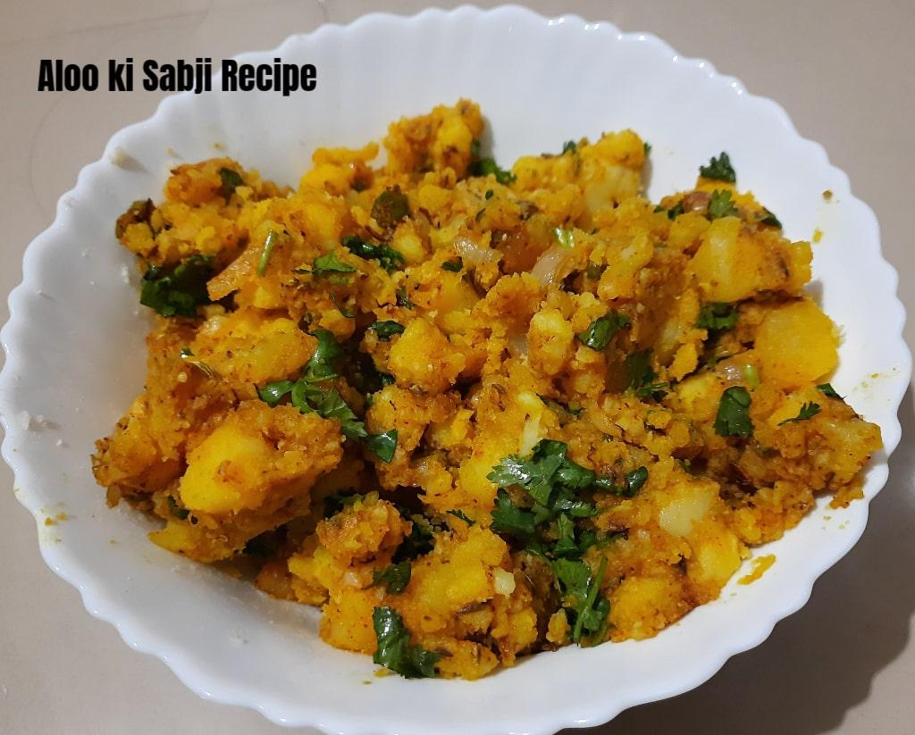 Aloo ki Sabji Recipe