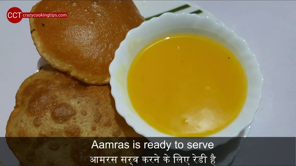 aamras puri serving plate