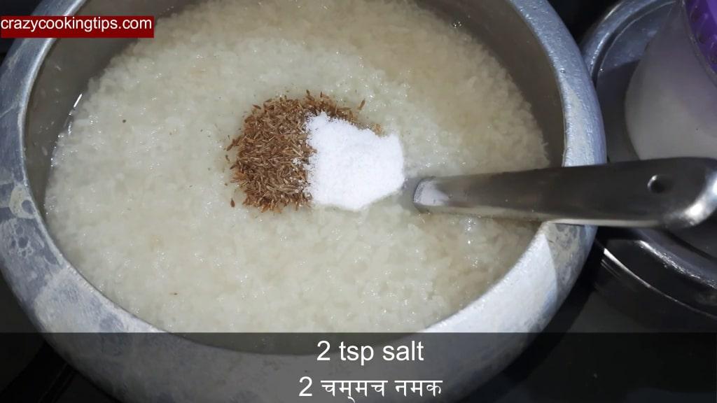 add salt in chawal papad