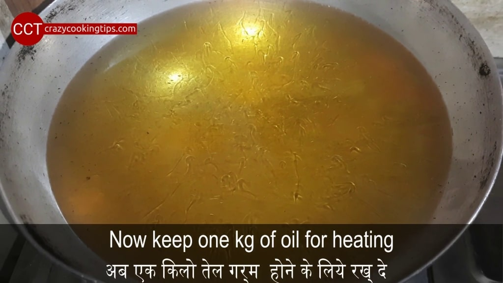 heat oil for achar