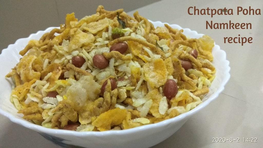Chatpata poha namkeen recipe